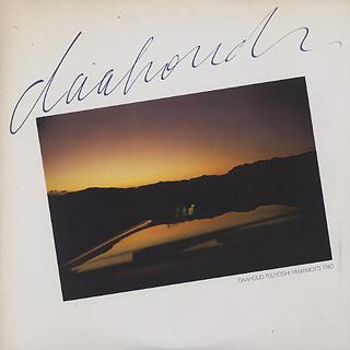 Tsuyoshi Yamamoto Trio / Daahoud