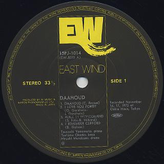 Tsuyoshi Yamamoto Trio / Daahoud label