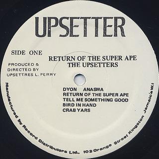 Upsetters Return Of The Super Ape Lp Vp 中古レコード通販 大阪
