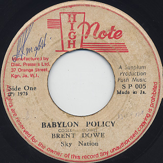 Brent Dowe / Babylon Policy