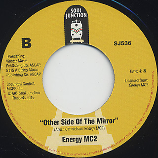 Energy Mc2 / If You Break It c/w Otherside Of The Mirror label