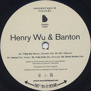 Henry Wu & Banton / S.T.
