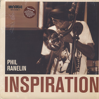 Phil Ranelin / Inspiration front