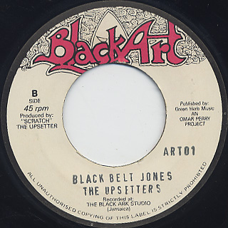 Upsetters / Enter The Dragon c/w Black Belt Jones back