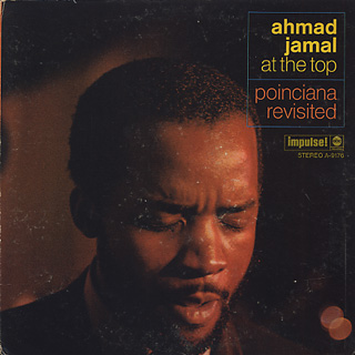 Ahmad Jamal / At The Top front