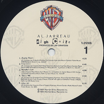 Al Jarreau / High Crime label
