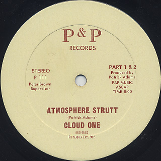 Cloud One / Atmosphere Strutt (12