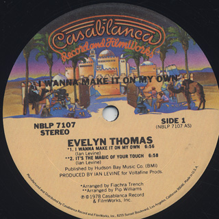 Evelyn Thomas / I Wanna Make It On My Own label
