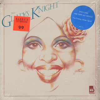 Gladys Knight / Miss Gladys Knight front