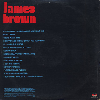 James Brown / Sex Machine back