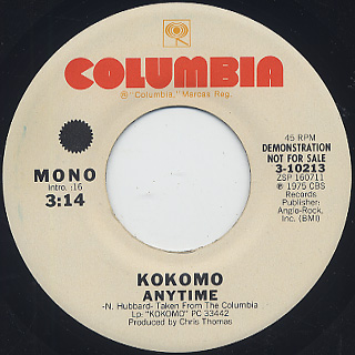 Kokomo / Anytime back