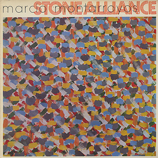 Marcio Montarroyos Stone Alliance S T Lp Pm 中古
