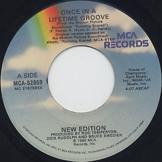 New Edition / Once In A Lifetime Groove (7