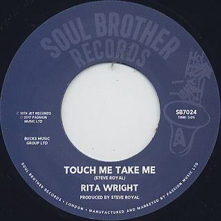 Rita Wright / Touch Me Take Me