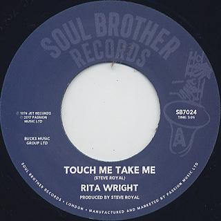 Rita Wright / Touch Me Take Me back