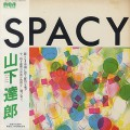 山下達郎 / Spacy