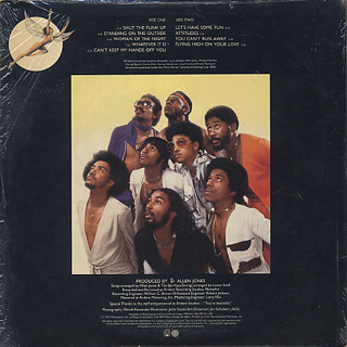 Bar-Kays / Flying HIgh On Your Love back