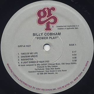Billy Cobham / Powerplay label