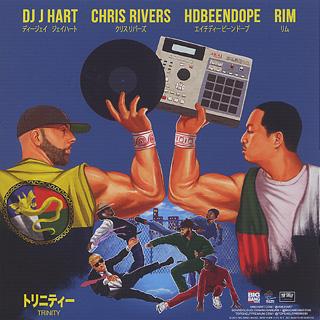 DJ J Hart / Masta Ace / Budamunk - Cool c/w Trinity (7