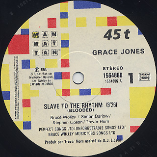 Grace Jones / Slave To The Rhythm (12) label