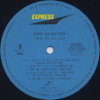 Hi-fi Set / Love Collection label