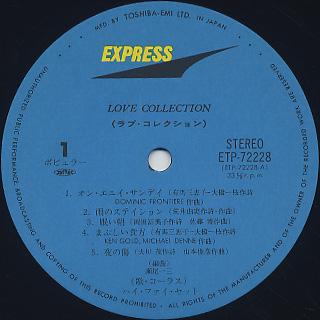Hi-fi Set / Love Collection label