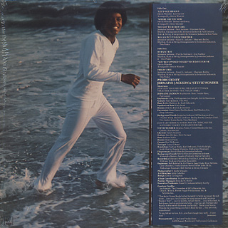Jermaine Jackson / Let's Get Serious back