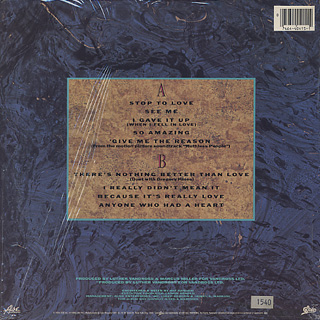 Luther Vandross / Give Me The Reason back