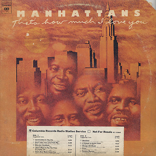 Manhattans / That's How Much I Love You front