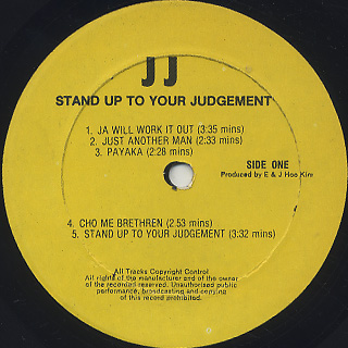 Mighty Diamonds / Stand Up To Your Judgement label