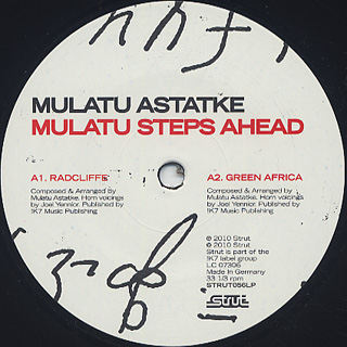 Mulatu Astatke / Mulatu Steps Ahead label
