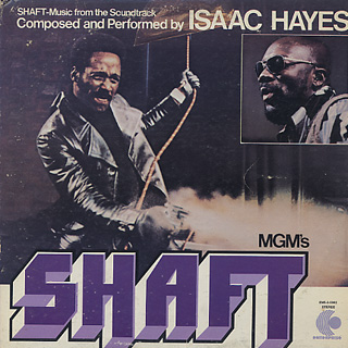 O.S.T.(Isaac Hayes) / Shaft front