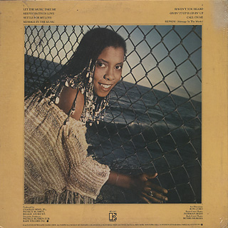 Patrice Rushen / Pizzazz back