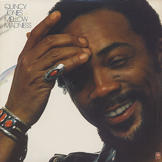 Quincy Jones / Mellow Madness