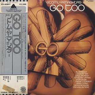 Stomu Yamashta's Go / Go Too