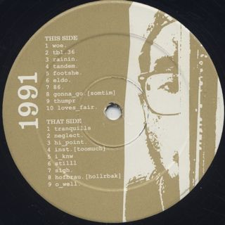 Ahwlee / 1991 label