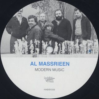 Al Massrieen / Modern Music label