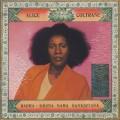 Alice Coltrane / Radha-Krsna Nama Sankirtana