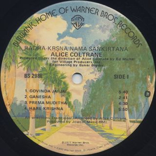 Alice Coltrane / Radha-Krsna Nama Sankirtana label
