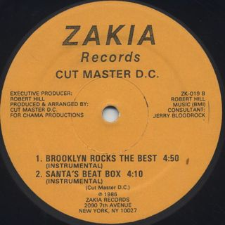 Cut Master D.C. / Brooklyn Rocks The Best back