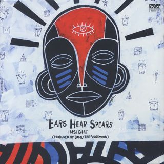 Insight / Ears Hear Spears front