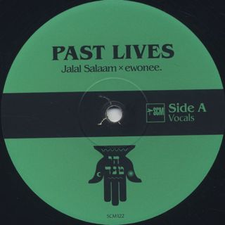 Jalal Salaam x Ewonee The Beatnik / Past Lives label