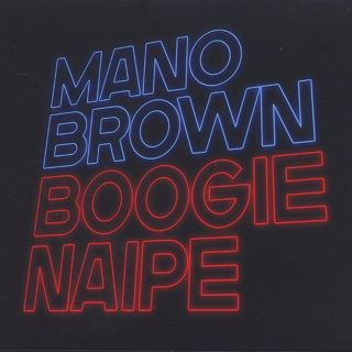 Mano Brown / Boogie Naipe front