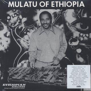 Mulatu Astatke / Mulatu Of Ethiopia (3LP)
