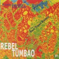 Rebel Tumbao / A Love Supreme/Exodus