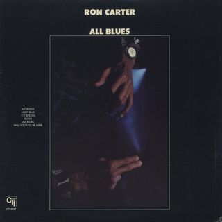 Ron Carter / All Blues back