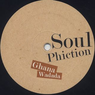 Soul Phiction / Ghana Wadada front