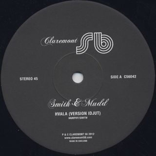 V.A. / 5th Anniversary Vinyl Sampler