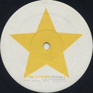 V.A. / The Ultimate Lessons label