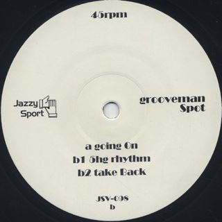grooveman Spot / Runnin' Pizza EP 2 label